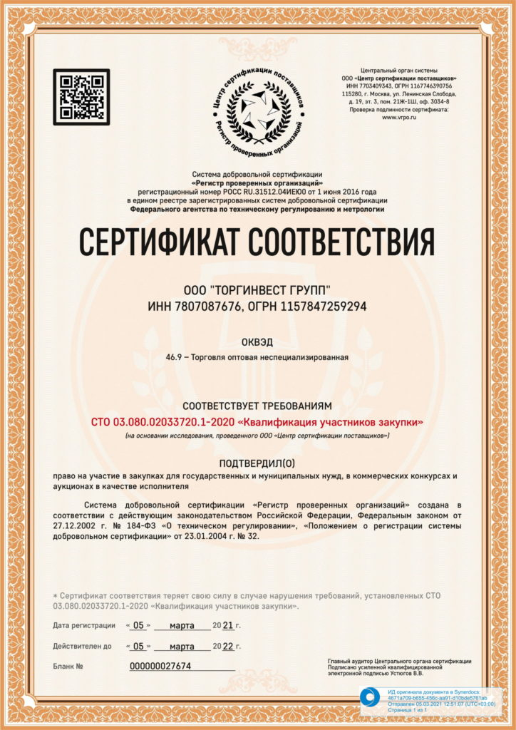 sertifikat-1